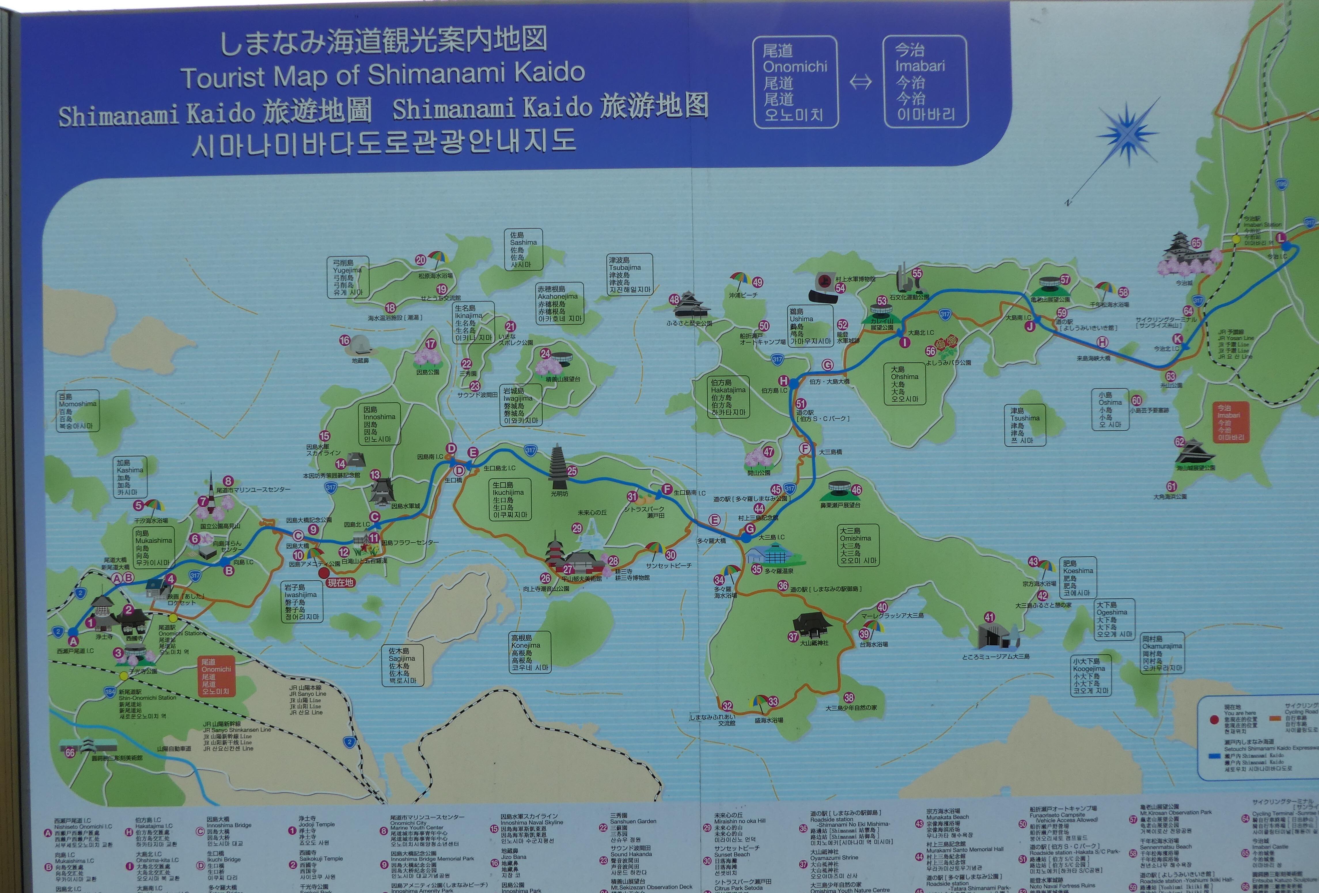 Amazing one day ride in Japan Shimanami Kaido whatisbruceupto